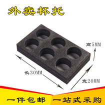 Cup tray take-away incubator cup holder cup holder Bowl drink milk tea fixed delivery us take-away Box special work
