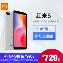 (4+64g as low as 799) Xiaomi Xiaomi Red Rice 6 AI double camera 8 nuclear full screen Intelligent student elderly photo youth mobile phone X genuine official flagship store Note5x6pro