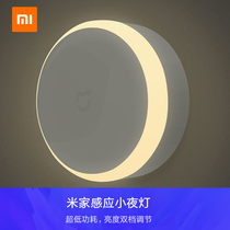 Xiaomi Mi Home Induction Night Light Corridor bathroom bedroom intelligent energy-saving human body induction bedside lamp table lamp