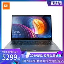 Millet Notebook Pro 15 6-inch 2019 new thin portable students business narrow side game computer DDR4 memory metal body official flagship store is unique and ultra-thin