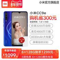 (6 128G province 300 yuan donated charging treasure)millet CC9e 4800 million full screen mobile phone camera game students millet official flagship store authentic Xiaomi