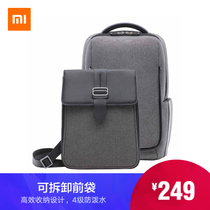 Millet shoulder bag bag fashion trend backpack male multi-functional fashion youth shoulder bag