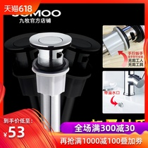 Nine animal husbandry bathroom deodorant water basin drainage hardware bathroom wash face water bathroom accessories genuine
