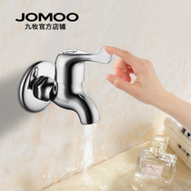 Nine animal husbandry single Cold mop faucet quick mouth small faucet 4 points small faucet into the wall full copper faucet