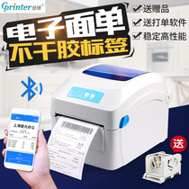 Jiabo GP1324D Bluetooth version of the electronic surface single printer through thermal express single bar code sticker machine rookie electronic noodles single plus thermal label doubles ticket stand-off.
