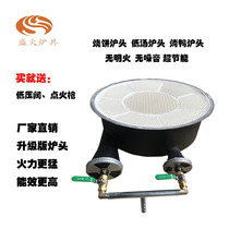 Flat infrared burner commercial energy-saving stove halogen stove oven oven stove