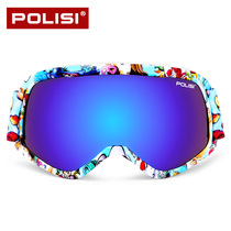 POLISI Professional Children ski goggles anti-fog double boys and girls goggles spherical large vision ski glasses