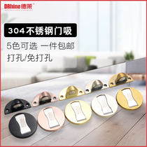 De Lai free punch door suction invisible suction new stainless steel door stop bathroom strong magnetic door collision door suction plate