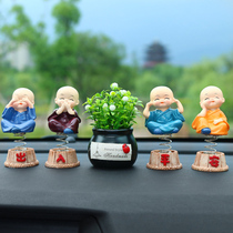 Car ornaments car creative network red four little monk cute car interior jewelry men and women high-end car accessories