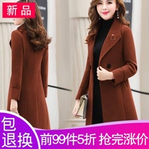(Special clearance) woolen coat female long section of autumn and spring models Korean fashion slim Nizi woolen jacket female