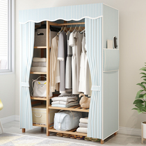 Simple cloth wardrobe cloth bamboo wardrobe solid wood group double locker single storage oxford cloth thick reinforcement