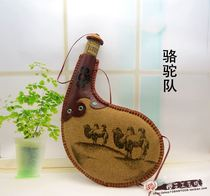 Mongolia sheepskin water bag leather water bag outdoor travel folding water bag water bag tpu material retro hot