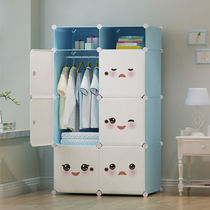Resin storage cabinet plastic cabinet free combination locker single simple student dormitory small space wardrobe