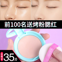 Qiao Di Shang Hui wet and dry powder concealer moisturizing oil control lasting makeup repair powder dry powder flagship store authentic