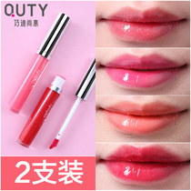 Qiao Di Shang Hui Lip Gloss Lip Gloss lasting moisturizing non-marking waterproof lipstick lip gloss Lip gloss lipstick double loaded