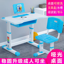 Childrens learning desks and chairs set can be raised and lowered desk home desk primary school desk student desk
