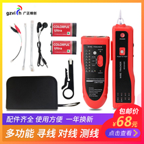 Multi-function Finder Finder anti-interference network Tester telephone Finder Finder Finder network cable Finder
