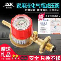 Gas safety valve gas tank household commercial fire stove liquefied petroleum gas oil with adjustable gas valve