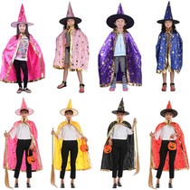 Halloween cloak dress childrens clothing dance costumes cloak boys and girls witch pumpkin magician cloak