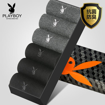 Playboy socks men's tube cotton antibacterial deodorant breathable sweat business casual men's socks cotton socks tide
