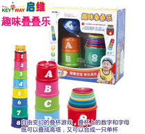 Bei Le Kang fun stacked puzzle stacked cup cup layer by layer training baby hands-on ability