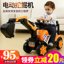 Children excavator engineering car sliding boy toy car can sit can ride oversized hook machine excavator full electric