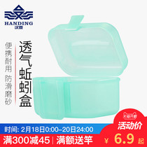 Han Ding portable earthworm box red bug box live bait box worm bait box breathable box multi-function fishing gear box