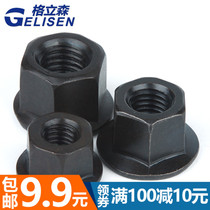 Flange with Pad nut Hexagon flange face high nut Platen female M10M12M14M16M18M20M22M2430