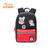 Anta Childrens School childrens school bags cartoon light childrens backpack sports bag childrens bags
