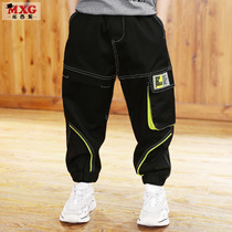 Missy fruit boy pants spring and autumn children child wear pants 2020 new Korean version of the large children's trousers