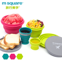 m square folding silicone bowl cup travel outdoor picnic with children baby Lunch Box portable retractable combination