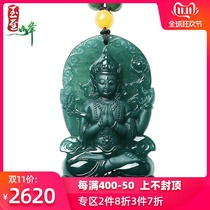 Jade to the peak Burmese Jade a goods ice blue water Guanyin pendant Men section natural jade a card pendant card