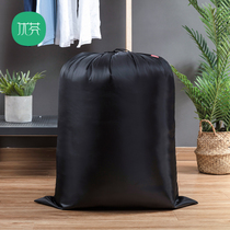 Youfen drawstring bag quilt storage bag finishing bag clothes packing bag moving extra large finishing storage box