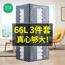Oxford cloth storage box fabric finishing box wardrobe clothes steel frame storage box large clothing storage box folding