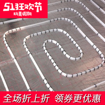 Day a Taurus to warm pipe PERT pipe imported raw material geothermal pipe special quality home improvement 20*2 0