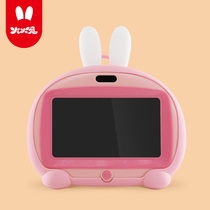 Fire rabbit video picture book reading early teaching machine silicone drop package