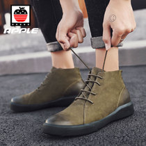 Martin Boots mens summer breathable high help British workwear mens boots leather wear-resistant help casual boots mens trend autumn.