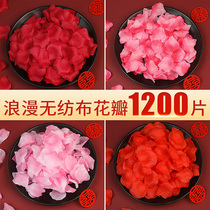 Philippines Xun rose simulation petal bed sprinkle flower scene birthday outdoor wedding wedding wedding room layout decoration supplies