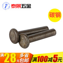 ¢4¢5 Iron Color GB109 flat head iron Rivet Iron nail solid rivet flat head Liudin Q235 Steel