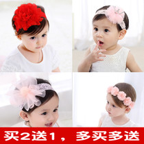 Baby hair band female baby headdress hair ornaments Korean version of the Princess head flower hoop 0-1-3 years old 100 days Crown children Meng