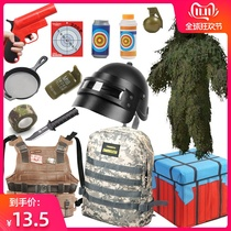 awm three level three helmet three level three full set cos3 level three package drop box Gun childrens toys model