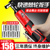 Yingshian electric ratchet wrench Truss rechargeable 90-degree angle wrench fast stage Truss artifact