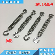 Promotion 8mm 304 stainless steel Flower Basket screw wire rope rope chain tensioner open body Flower Basket Bolt M8