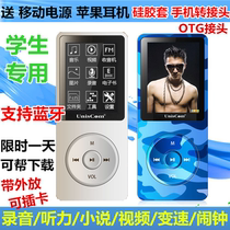Purple Optoelectronics Bluetooth MP4 player Bluetooth MP3 sport meter step lossless voice recorder screen mini Walkman