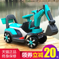 Childrens electric excavator boy toy car excavator can sit can ride oversized hook machine engineering shaking sound with the paragraph
