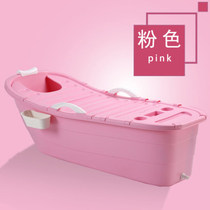Bath bucket adult bath bucket extended bath bucket home bath thickening Bath Tub Tub Tub EF