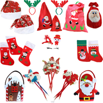 Christmas accessories decorations Christmas socks Christmas hat Santa Claus backpack Christmas non-woven portable gift bag