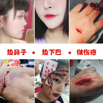 Halloween film makeup effects effect sponge fake wound horror props skin wax pad nose mud cover scar