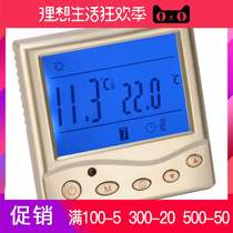 Precision] water floor heating LCD thermostat programmable water heating temperature controller set diverter valve temperature open