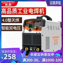 Songle 315 400 double voltage 220v 380v dual-use automatic household small copper industrial welding machine